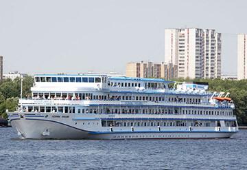 Imagen del Crucero KRASIN
