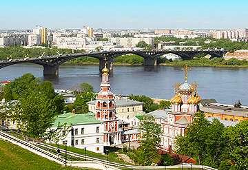 Imagen Cruceros en el río Volga